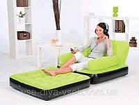 Надувное кресло-трансформер 2в1 Bestway 67277, фото 1