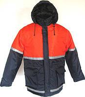 Куртка утеплена «СИГНАЛ»