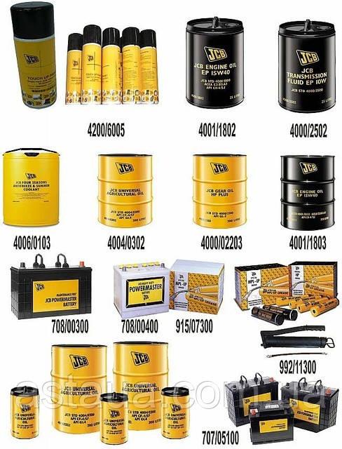 Масла и Аккумуляторы для Jcb 708/00400, 915/07300, 992/11300