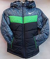 Куртка детская на мальчика 5-10 лет