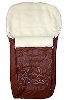 """Меховой конверт с вышивкой в коляску или санки """"Мишка"""