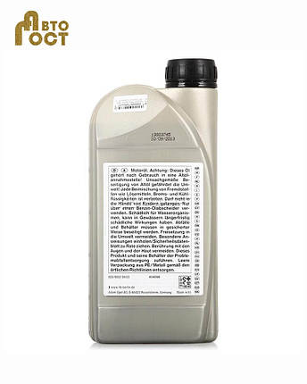 Автомобильное масло GM Dexos2 Longlife 5W-30 (1л.), фото 2