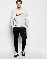Спортивный костюм Nike (Найк) Серо-черный 🔥