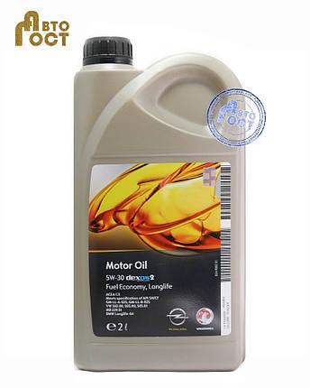 Автомобильное масло GM Dexos2 Longlife 5W-30 (2л.), фото 2