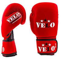 Перчатки боксерские кожа Velo (AIBA) 12oz красные VLS01-12R