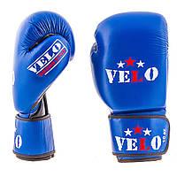 Перчатки боксерские кожа Velo (AIBA) 12oz синие VLS01-12B