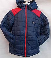 Куртка детская стеганная на мальчика 7-12 лет