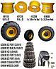 Диски и шины для Jcb 41/910100, 41/912100, 41/923900, 41/940086, 41/205900
