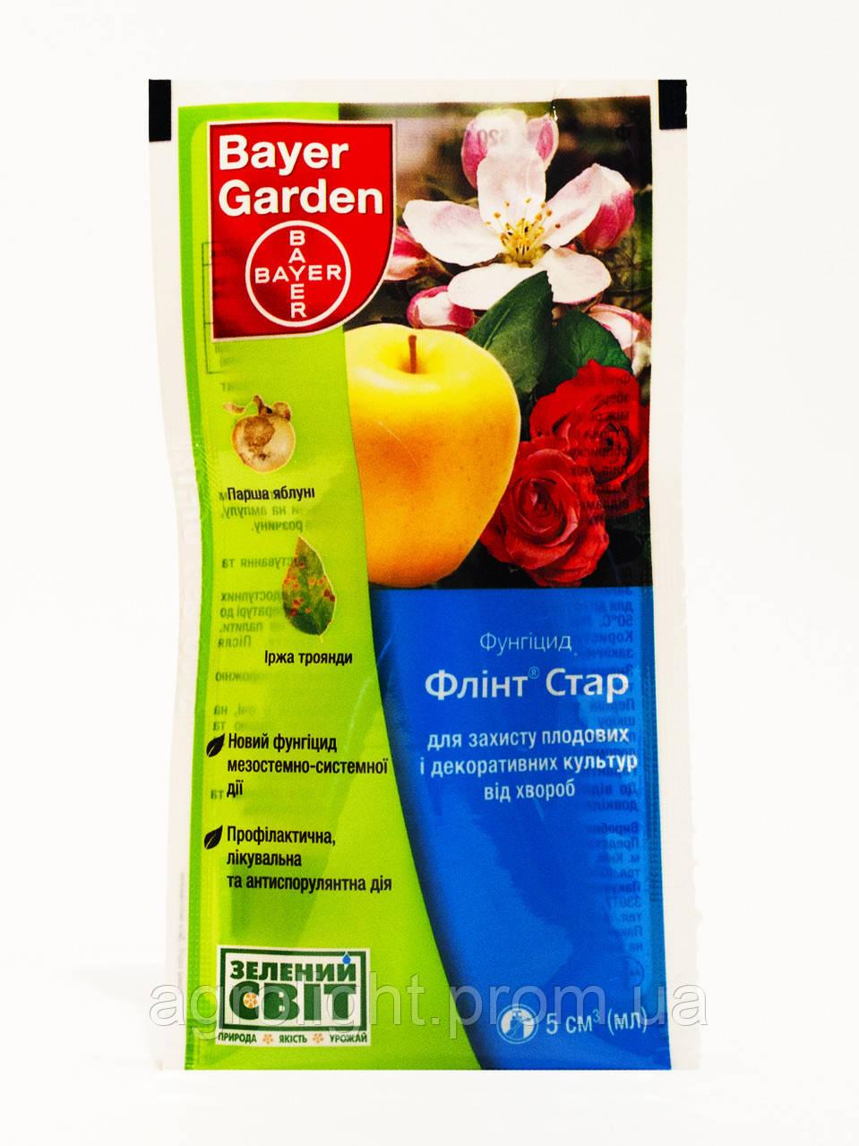 Купить Флинт-стар 5 мл, от болезней розы, яблони
