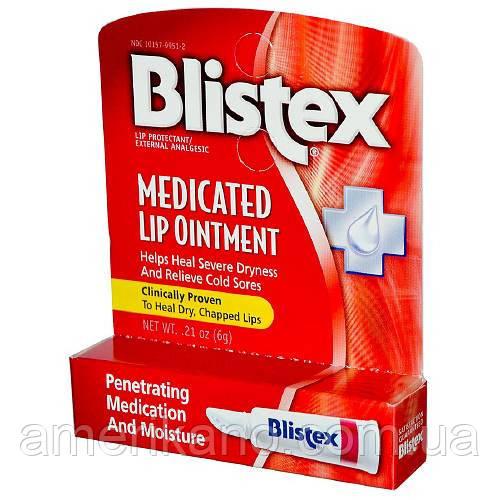 Спасатель для губ Blistex Medicated Lip Ointment