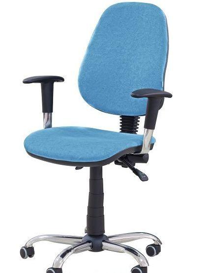 Кресло Бридж хром тм АМФ Розана-102 голубой. Благодаря наличию стильных хромированных элементов кресло придаст современный вид вашему интерьеру.