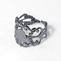 Основа для кольца Латунь, Филигранная, Цвет: Черный, Размер: Диаметр 17мм, Размер Основы 8мм, (УТ100006100)