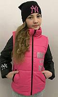 Куртка-жилетка демисезонная с шапочкой