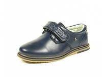 Туфли школьные Apawwa:A-155 Синий