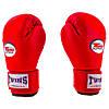 Боксерские перчатки Twins (PVC, 4-6oz, красный)