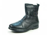 Детские зимние ботинки Calorie:E8129-4