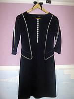 Платье женское, деловой стиль
