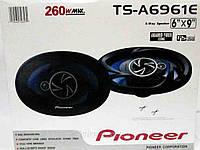 Pioneer TS-A6961E (260Вт) трехполосные, фото 1