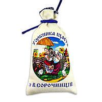 "Торбинка щастя Великі Сорочинці ""Украинская семья и хата"""
