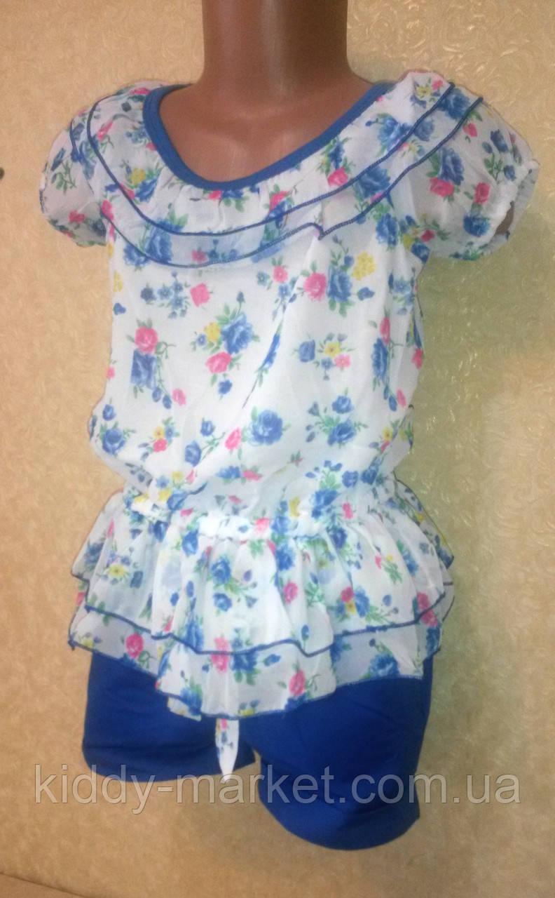 Костюм для девочки шорты с пояском +блузка