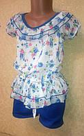 Костюм для девочки шорты с пояском +блузка, фото 1