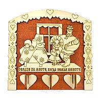 """Ключниця """"Будиночок: Серце на місці, коли сім'я разом"""""""