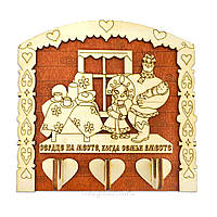 "Ключница ""Домик: Сердце на месте, когда семья вместе"""