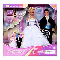 Кукла Defa мальчик+девочка(свадьба) с аксессуарами (ОПТОМ) 20991