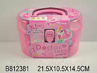 Набор доктора 17 деталей в чемодане (ОПТОМ) 5615 B