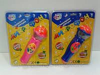 Микрофон Joy toy  (ОПТОМ) 7043