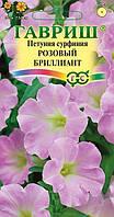 Петуния Розовый бриллиант F1 (Сурфиния) амп. 5 шт. гранул. пробирка