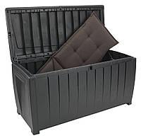 Садовый пластиковый ящик большой (сундук) черный 124х55 см