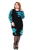Вязаное платье с бирюзовыми лилиями 16486 р 48,50,52,54