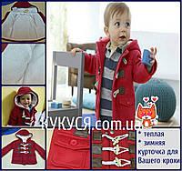 Куртка  пальто  80, красный