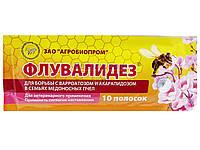 Флувалидез полоски для лечения и профилактики варроатоза пчел, 10 полосок