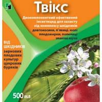 Твикс 500 мл купить оптом инсектицид инсектицид от тля, щитоноска, моль