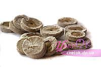 Торфяные таблетки Jiffy (Джиффи)  d 33мм