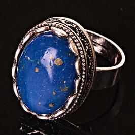 Кольца с Лазуритом