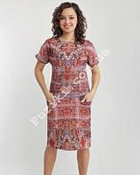 Платье для беременных и кормящих мам Ориент
