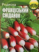 "Семена редьки ""Французский завтрак"" 3 грама"