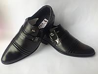 """Кожаные черные туфли польской фабрики """"Pan"""""""