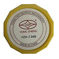 Челнок для прямострочных машин Yong Zend YZH-7.94B