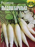 "Семена редьки ""Ледяная сосулька"" 3 грама"