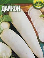 """Семена редьки """"Дайкон"""" 3 грама"""