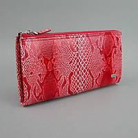 Кожаный кошелек на молнии красно-белая змея