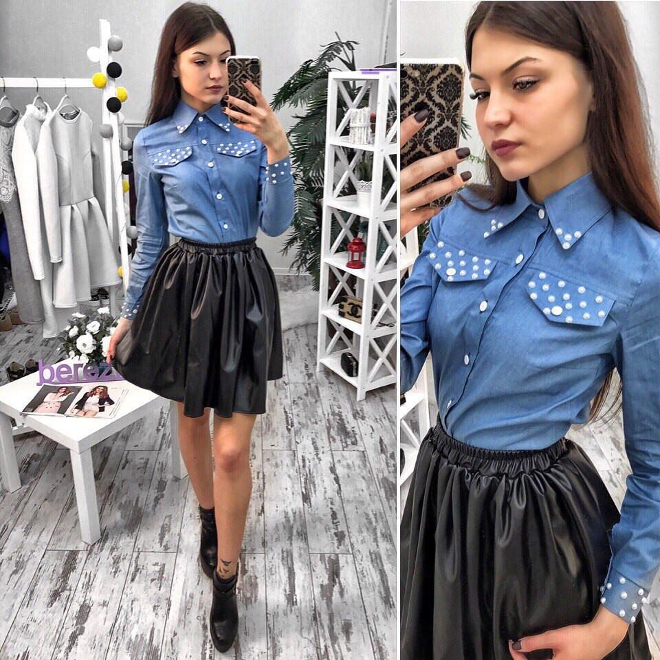 c0a4899c362 Костюм женский джинсовая рубашка и пышная юбка из экокожи Ks275 ...
