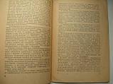 """В.Рутенберг """"Кампанелла"""". 1956 год, фото 5"""