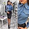 Костюм женский джинсовая рубашка и юбка карандаш из экокожи Ks276