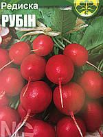 "Семена редьки ""Рубин"" 3 грама"