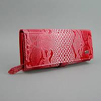 Красно-белый кошелек на кнопке змеиная кожа